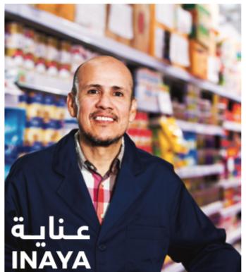 Photo de Inaya, l'offre assurance pour «Moul El Hanout»