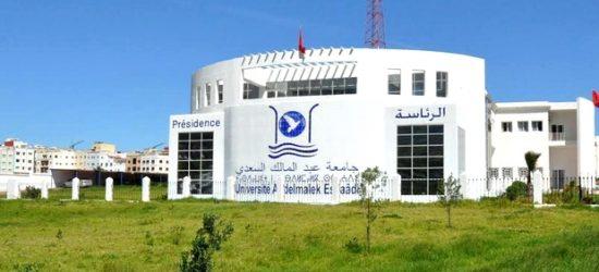 Photo de L'Université Abdelmalek Essaâdi crée deux facultés, à Ouezzane et Tétouan
