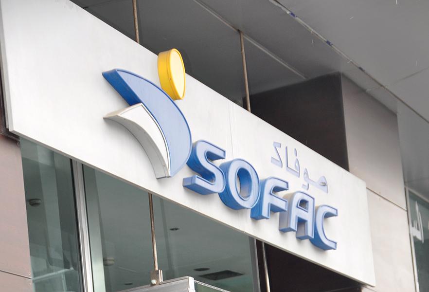 Photo de Sofac. Une croissance à deux chiffres