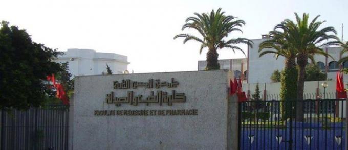 Photo of Faculté de médecine de Casablanca: la délocalisation des examens en réflexion