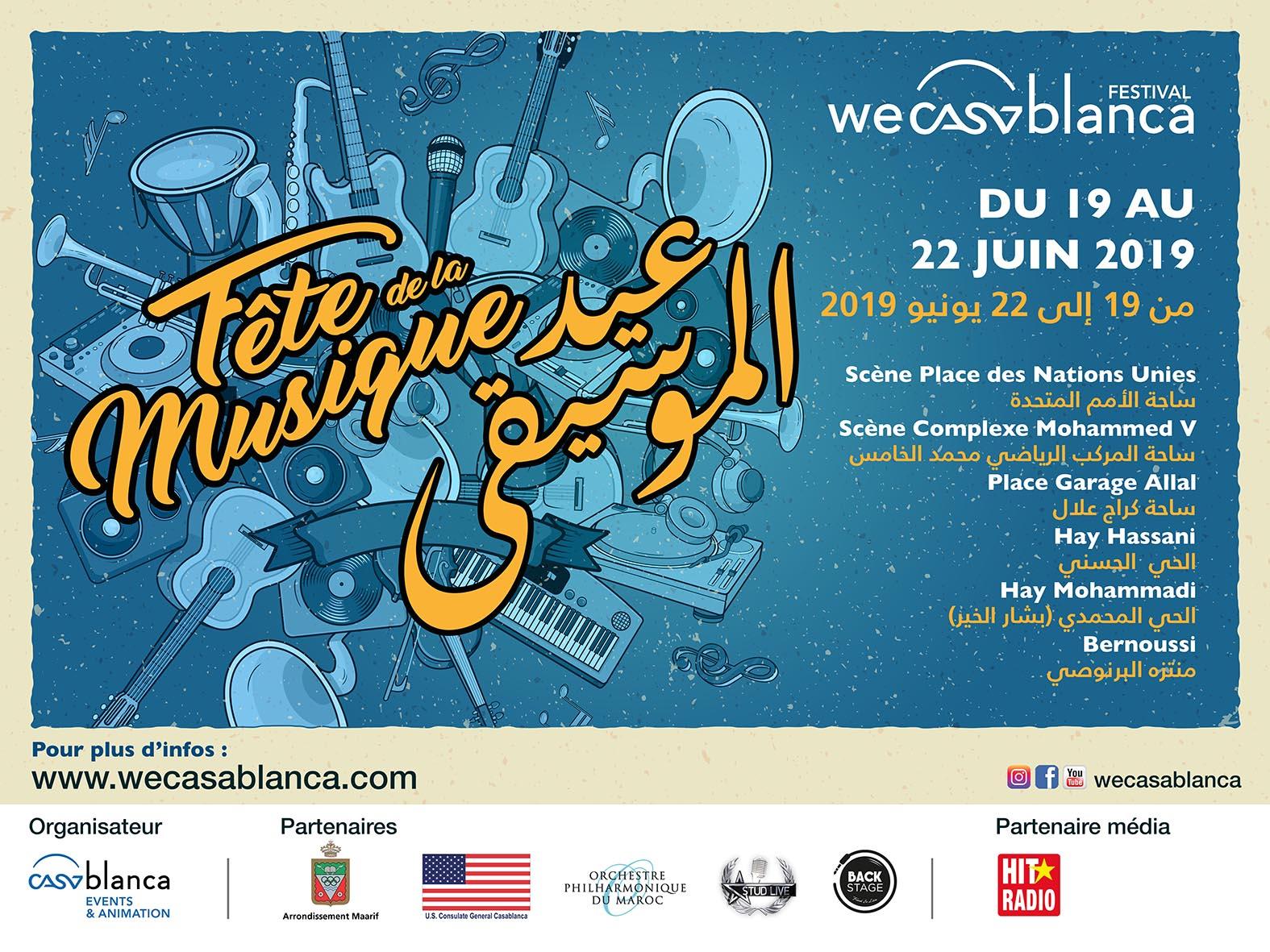 Photo of Fête de la musique. Casablanca sort le grand jeu