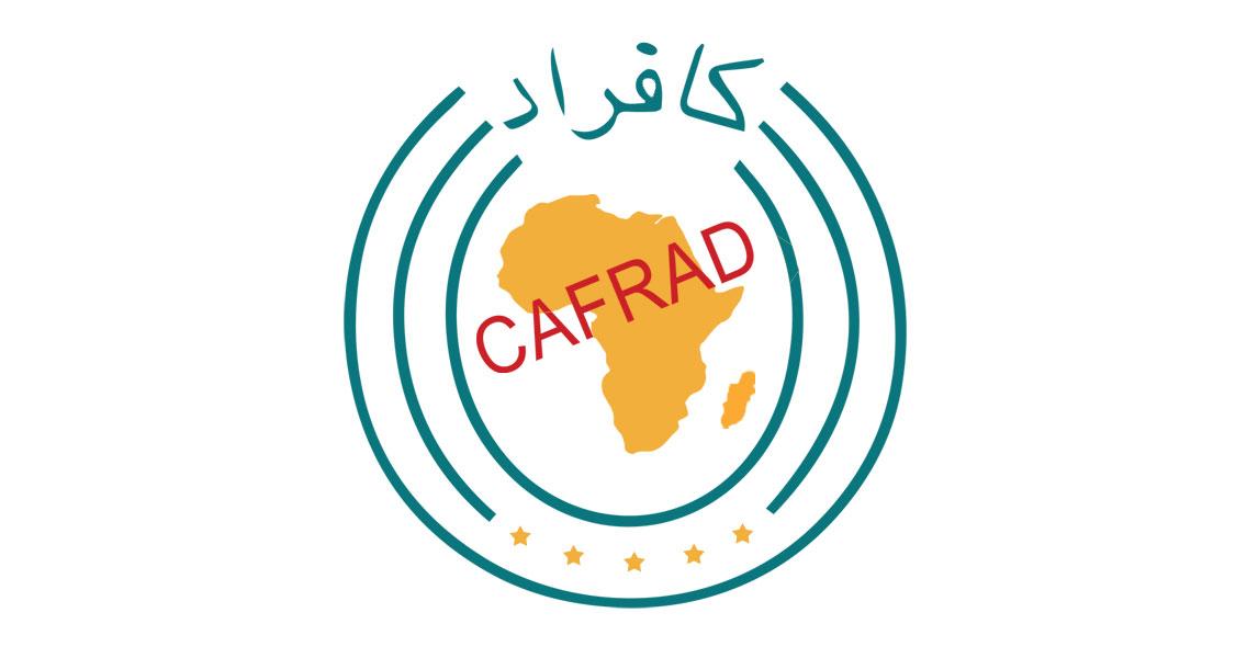 Photo of Le comité exécutif du CAFRAD se réunit à Fès