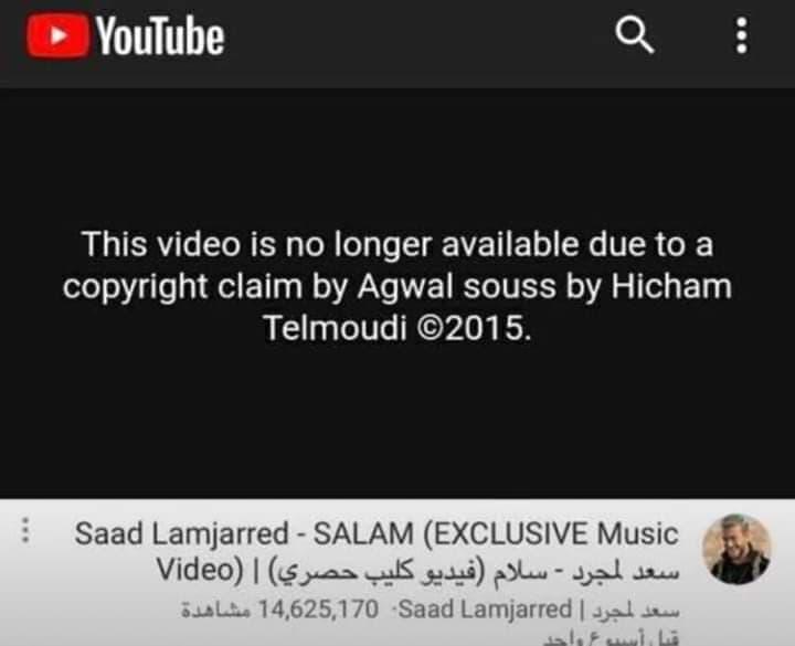Photo de Le clip polémique de Saad Lamjarred supprimé de Youtube
