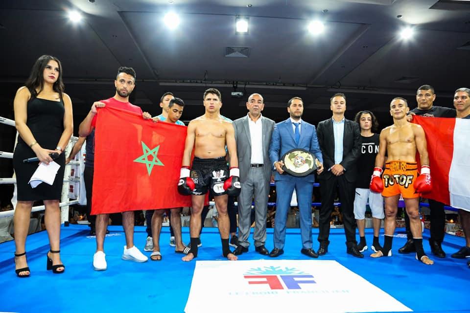 Photo of Arts martiaux et sports de combat: année exceptionnelle pour le Maroc