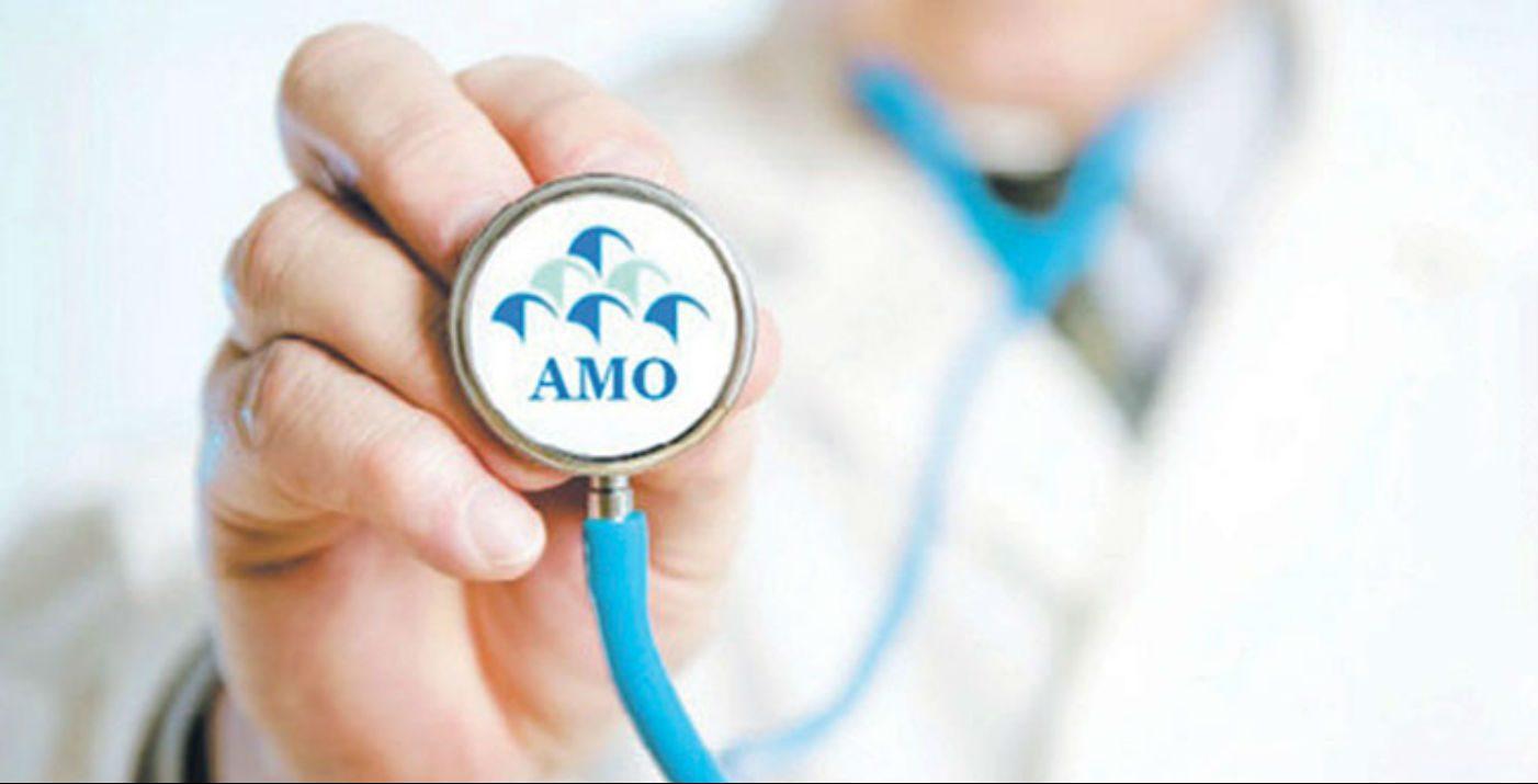 Photo of AMO. Jettou liste les raisons d'un surplace