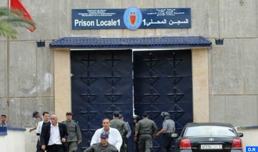 Photo of La DGAPR répond aux accusations d'Human Rights Watch