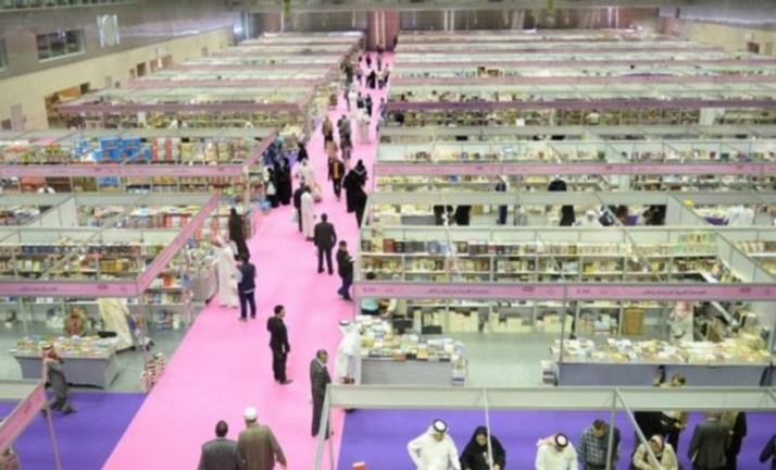 Photo of Plus de 2 mille titres marocains au Salon du Livre de Doha