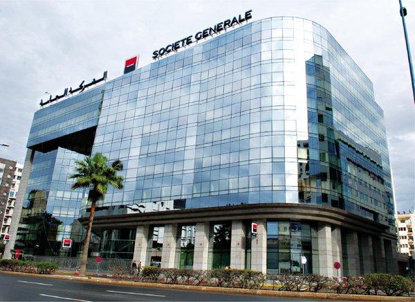 Photo of Société Générale Maroc et Yamed capital créent Nema capital