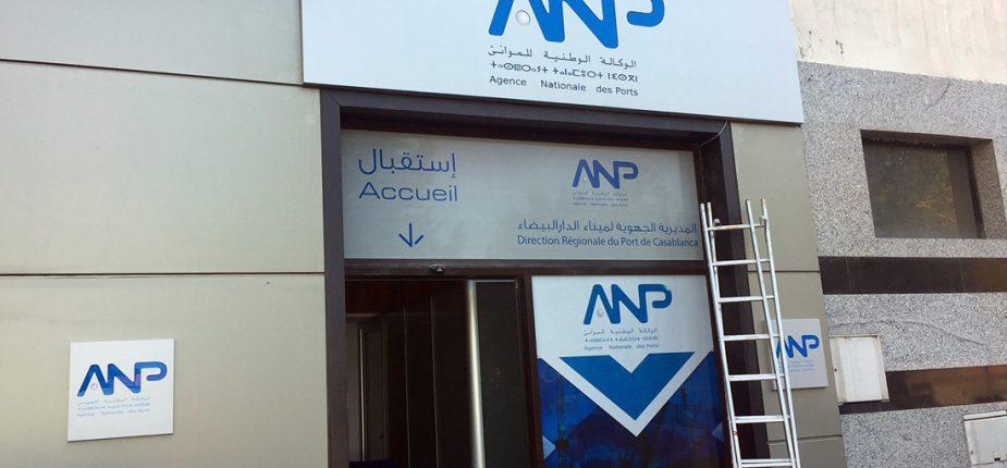 Photo of Agence nationale des ports. Que prévoit la feuille de route 2020?