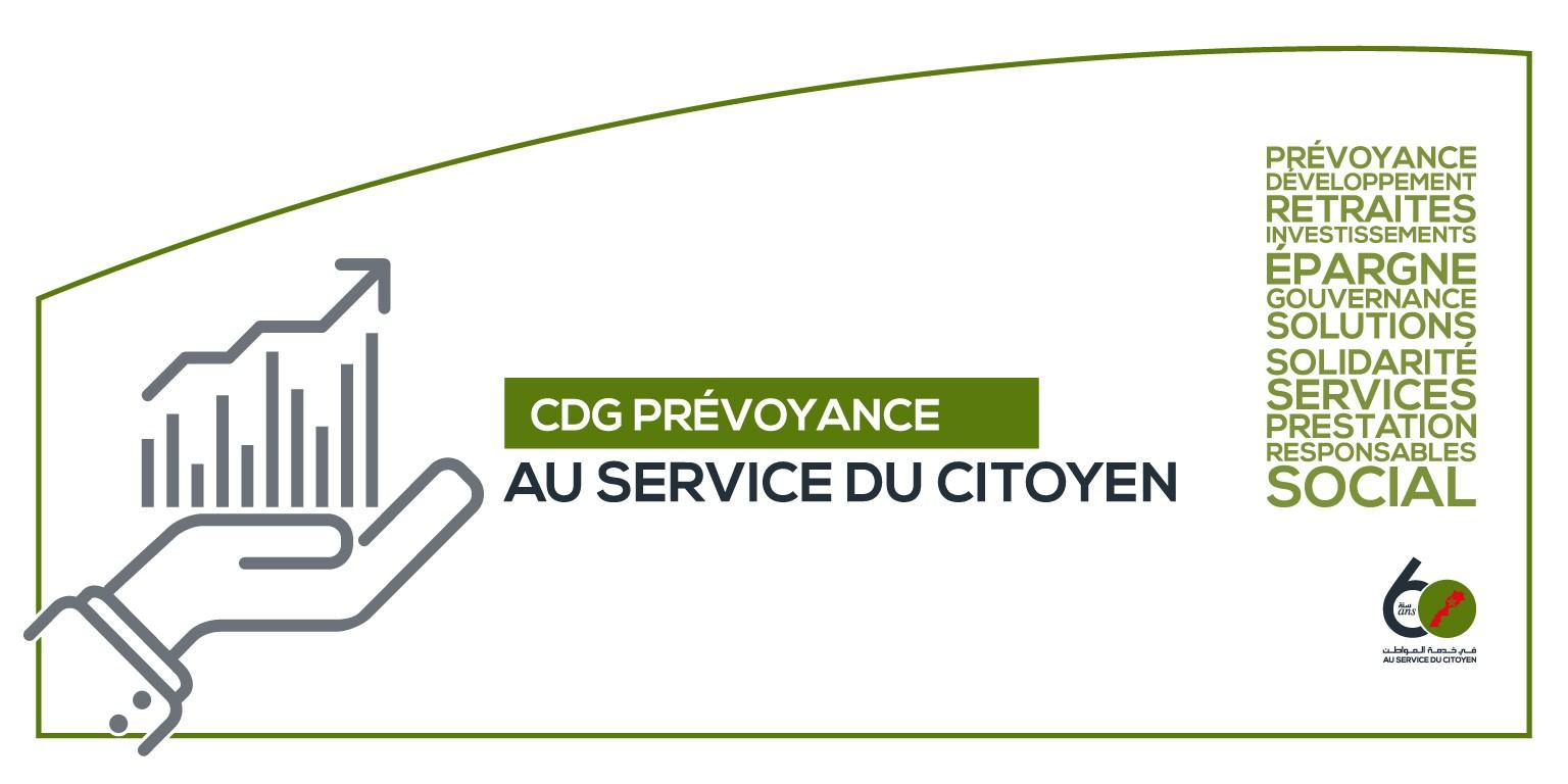Photo of Pensions de retraite. CDG Prévoyance adopte les nouvelles dispositions fiscales