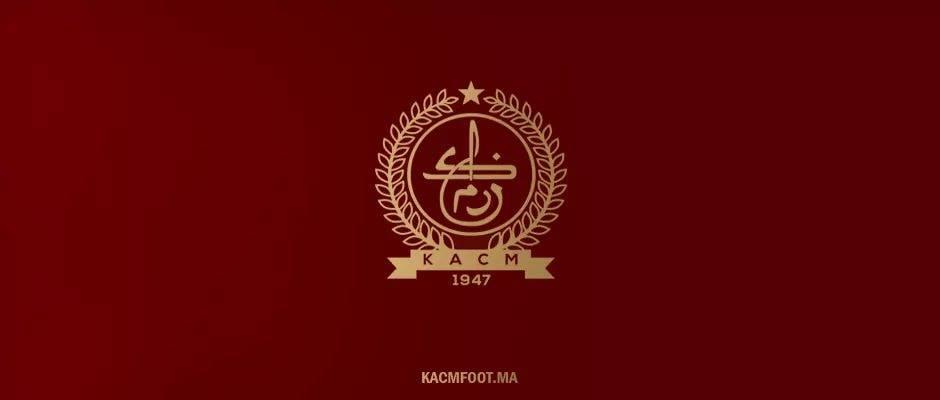Photo of Bilan de la Botola, nouveau logo, mercato… Le KACM se prépare à faire des anonnces