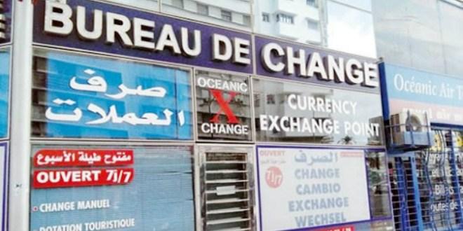 Photo of Bank Al-Maghrib : devises étrangères contre le dirham