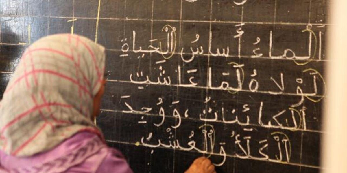 Photo de Le ministère des Habous continue les cours d'alphabétisation à distance