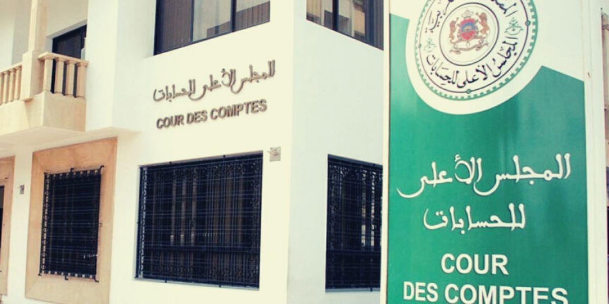 Photo de Cour des comptes: les partis invités à déposer leur finances par voie digitale