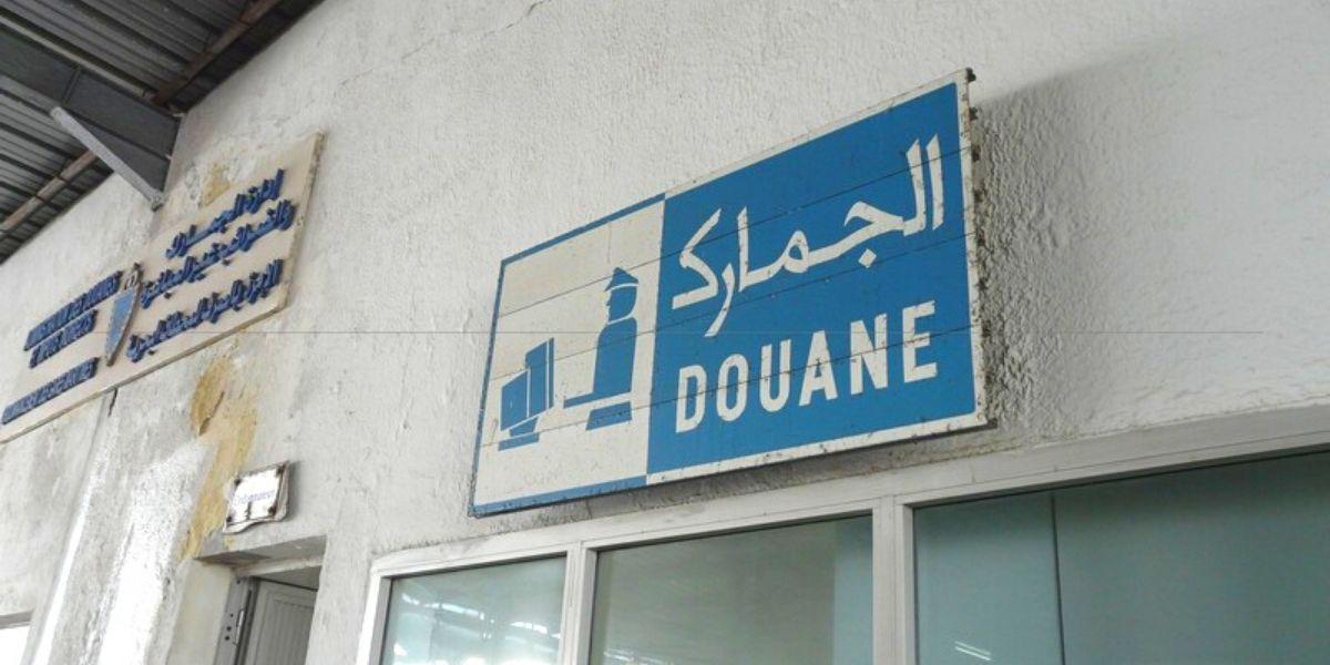 Photo de Douane : 2020, une année studieuse pour l'ADII