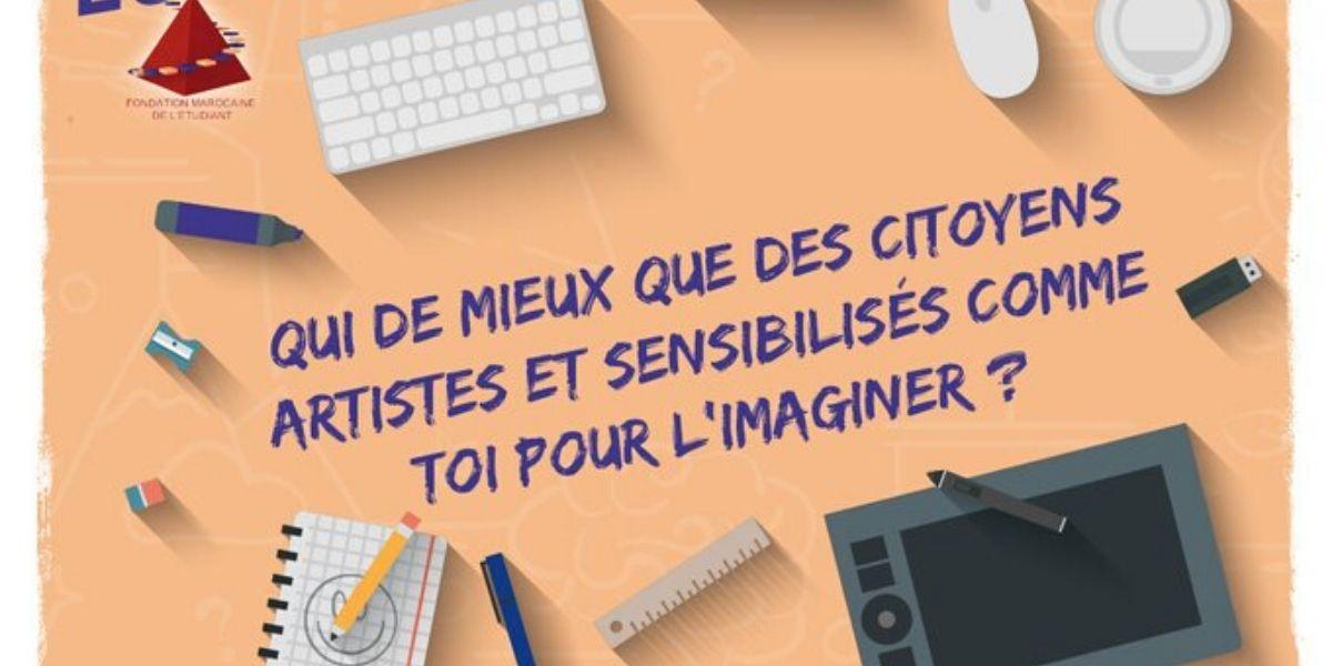 Photo de Identité visuelle: la FME lance un appel aux créatifs