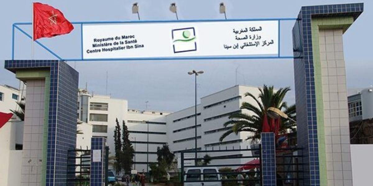 Photo of Coronavirus : l'hôpital Ibn Sina instaure une cellule de suivi
