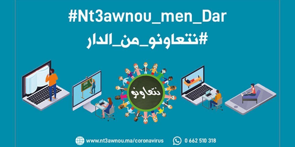 Photo of Nt3awnou men Dar, le bénévolat en mode isolement sanitaire