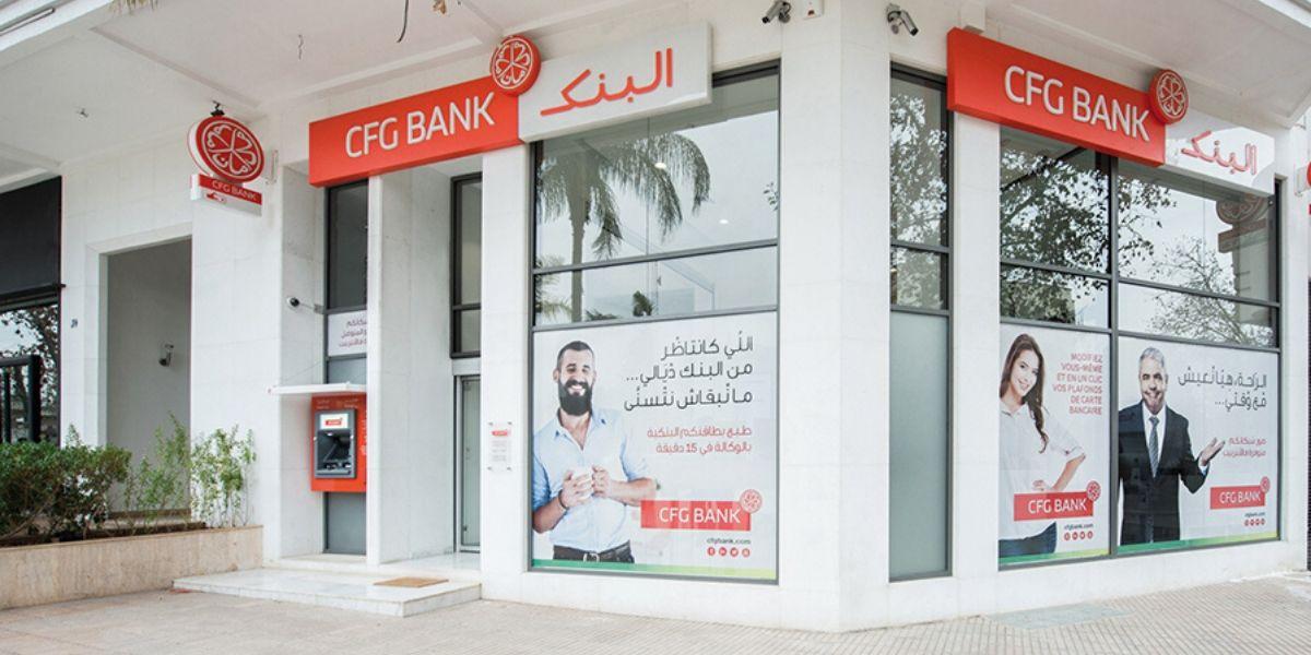 Photo of La politique monétaire vue par CFG Bank