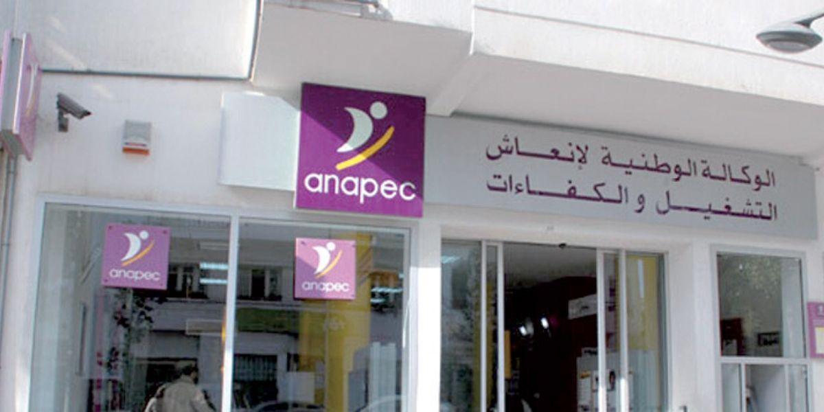 Photo of L'ANAPEC fait son bilan du confinement et trace les pistes de reprise