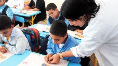 Photo of Maroc : les écoles privées passent à l'offensive