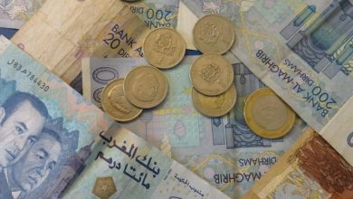 Photo of Bank Al-Maghrib: Dirham Vs Euro (change)