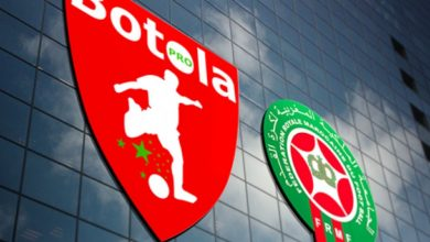 Photo of Botola Pro : 88 matchs en 62 jours !