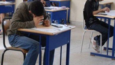Photo of Baccalauréat Maroc : la répartition géographique des candidats