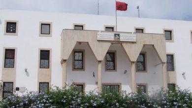 Photo of ANCFCC: tenue du Conseil d'Administration sous la présidence de Aziz Akhannouch