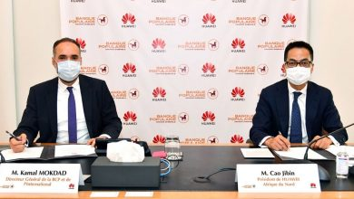 Photo of BCP et HUAWEI consolident leur coopération
