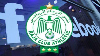 Photo of Clubs les plus populaires d'Afrique : le Raja maintient sa place