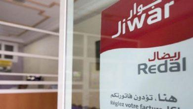 Photo of Rabat : Bonne nouvelle pour les clients de Redal