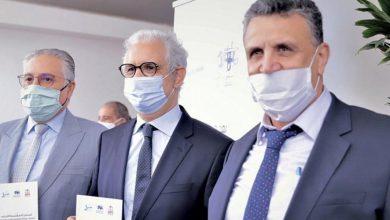 Photo de Maroc : vers une alliance PAM-Istiqlal-PPS ?
