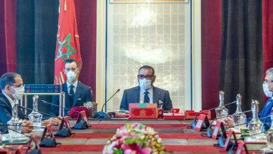 Photo of La liste des nouveaux ambassadeurs nommés par le roi Mohammed VI