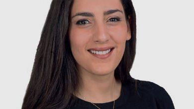 Photo of Sarah Mezouar : comment améliorer le climat des affaires au Maroc ?