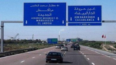 Photo of Barrage sur l'autoroute Casa-Marrakech : la vidéo qui circule est un montage