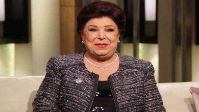 Photo of Décès de l'actrice Raja Al Jadawi, victime du coronavirus