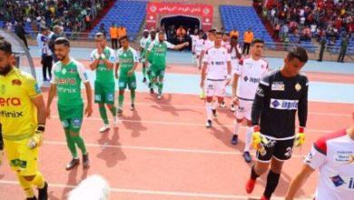 Photo de Le derby Wydad-Raja n'aura pas lieu mercredi