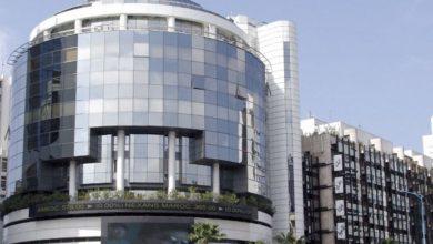 Photo de BANK OF AFRICA : 1ère banque au Maroc à proposer un service client sur 'WhatsApp'
