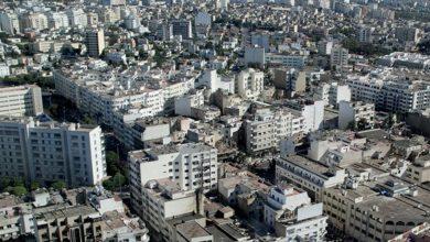 Photo de Casablanca-Settat: recettes, budget 2021, projets…le Conseil de la région a tranché