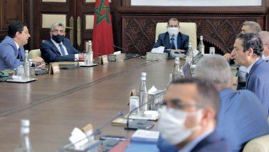 Photo de Rabat : trois nominations à de hautes fonctions