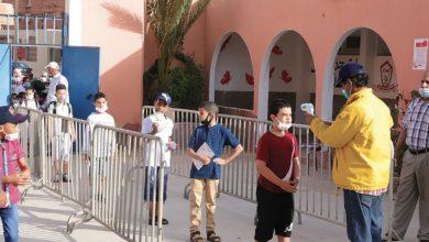 Photo de Rentrée scolaire : une procédure stricte pour les cas de Covid-19