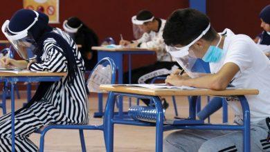 Photo de Ce que l'on sait sur le déroulement de la rentrée scolaire au Maroc