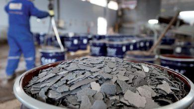 Photo de Mines : Managem se renforce au Soudan