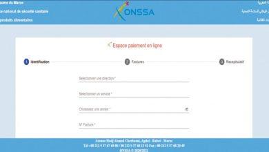 Photo de Digitalisation : l'ONSSA adopte le paiement en ligne