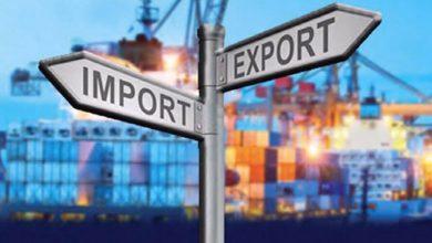 Photo de Balance commerciale : le déficit s'allège de la Covid