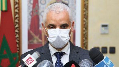 Photo de Campagne de vaccination: le ministère de la Santé fait une nouvelle annonce