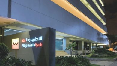 Photo de Augmentation de capital. Attijariwafa bank sollicite ses actionnaires