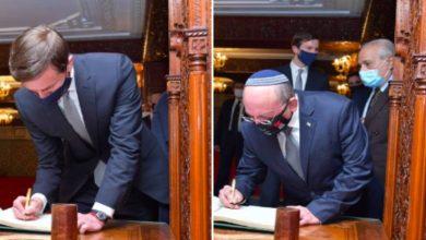 Photo de La délégation américano-israélienne s'est recueillie sur les tombes de Feu Mohammed V et Feu Hassan II