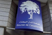 Photo de Bourse de Casablanca : les OPCVM trustent les échanges au T1